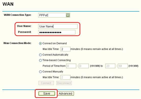 كيفية عمل وبرمجة إعدادات الراوتر وتفعيل الإنترنت  200841016332102