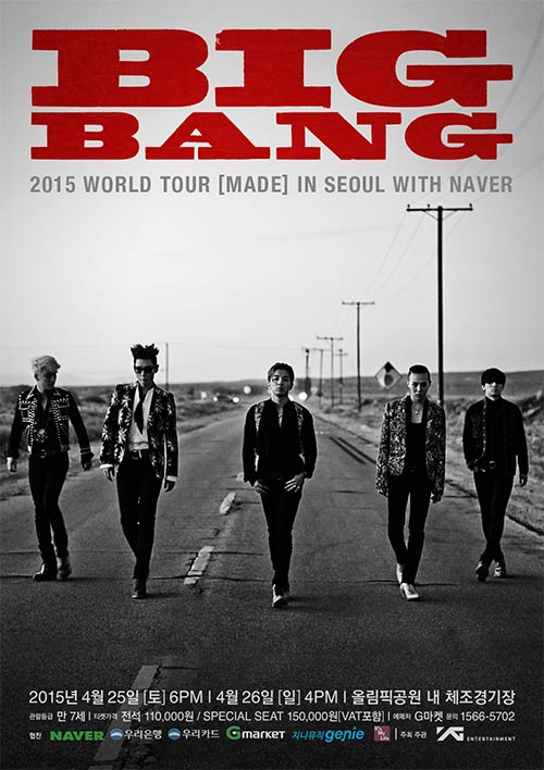 Download [Mp3]-[Hit Songs] เตรียมพร้อม BIGBANG 2015 World Tours – BIGBANG All Time Hits 2006-2015 @320kbps 4shared By Pleng-mun.com