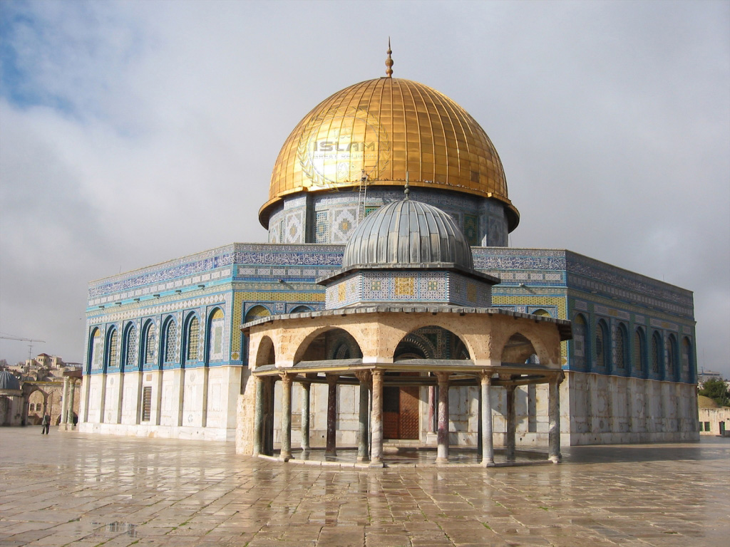 Dome Of Rock Wallpaper