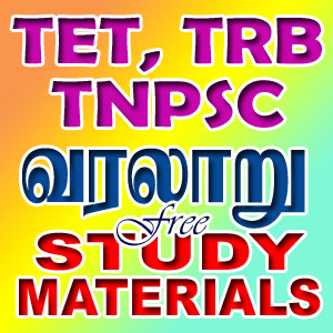 TNPSC Group 2 Model Question Paper with Answer by Appolo ...
