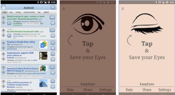 حماية عينيك من اشعة الهاتف