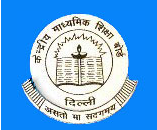 CBSE 12th Class Results 2013 at cbseresults.nic.in or CBSE 12 (Class XII) Results 2013 at www.cbseresults.nic.in