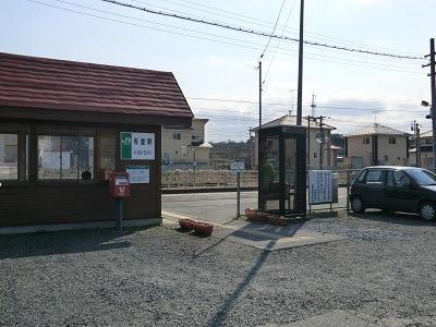 いろいろブログ: 有壁駅に行って...