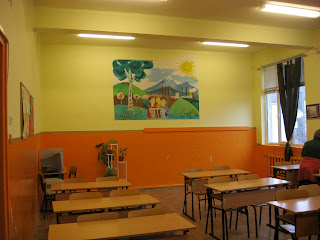 Училище - класна стая