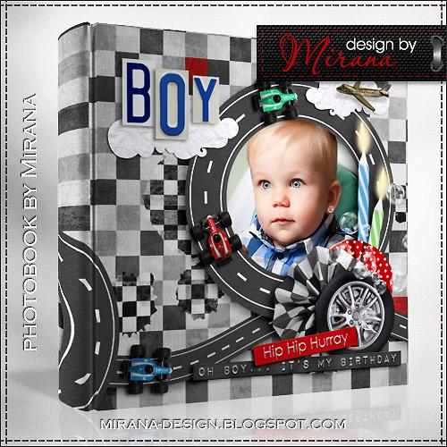 С днем рождения для маленького мальчика