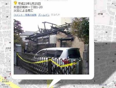 日本凶宅網
