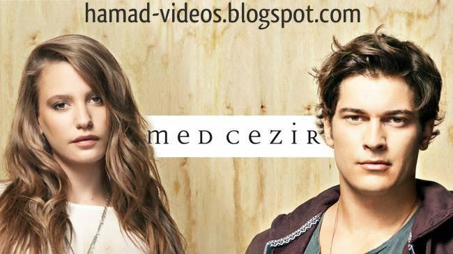 شاهد الحلقة 35 مترجمه للعربيه بجودة HD ...