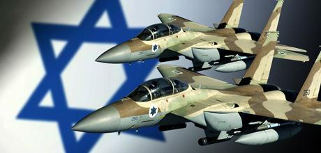 Israel aviones de combate