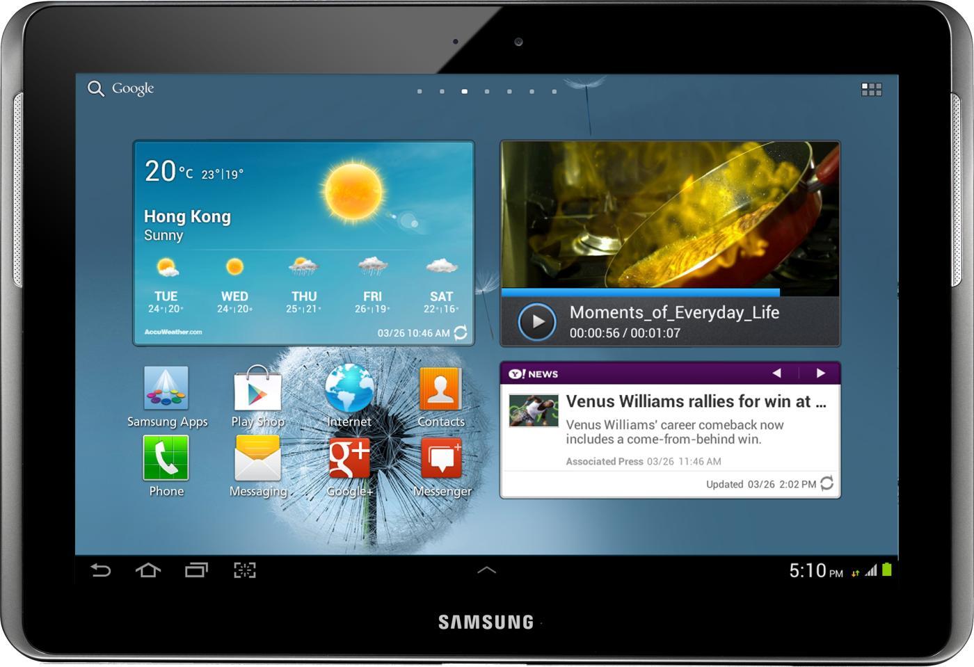 Как сделать скриншот экрана на смартфоне или. - Samsung 69