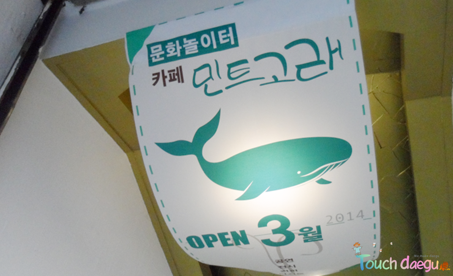 Grand Open date of Cafe Mint Whale
