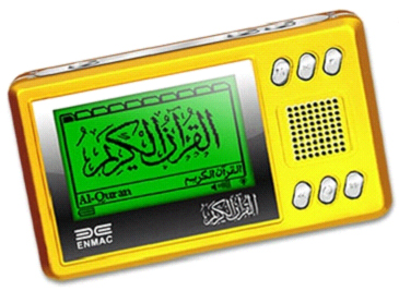 Download Murotal Surat Surat Al Quran Dalam Bentuk Mp3 Lengkap