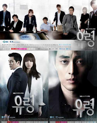 Download Drama Korea - Ghost (Subtitle Indonesia)