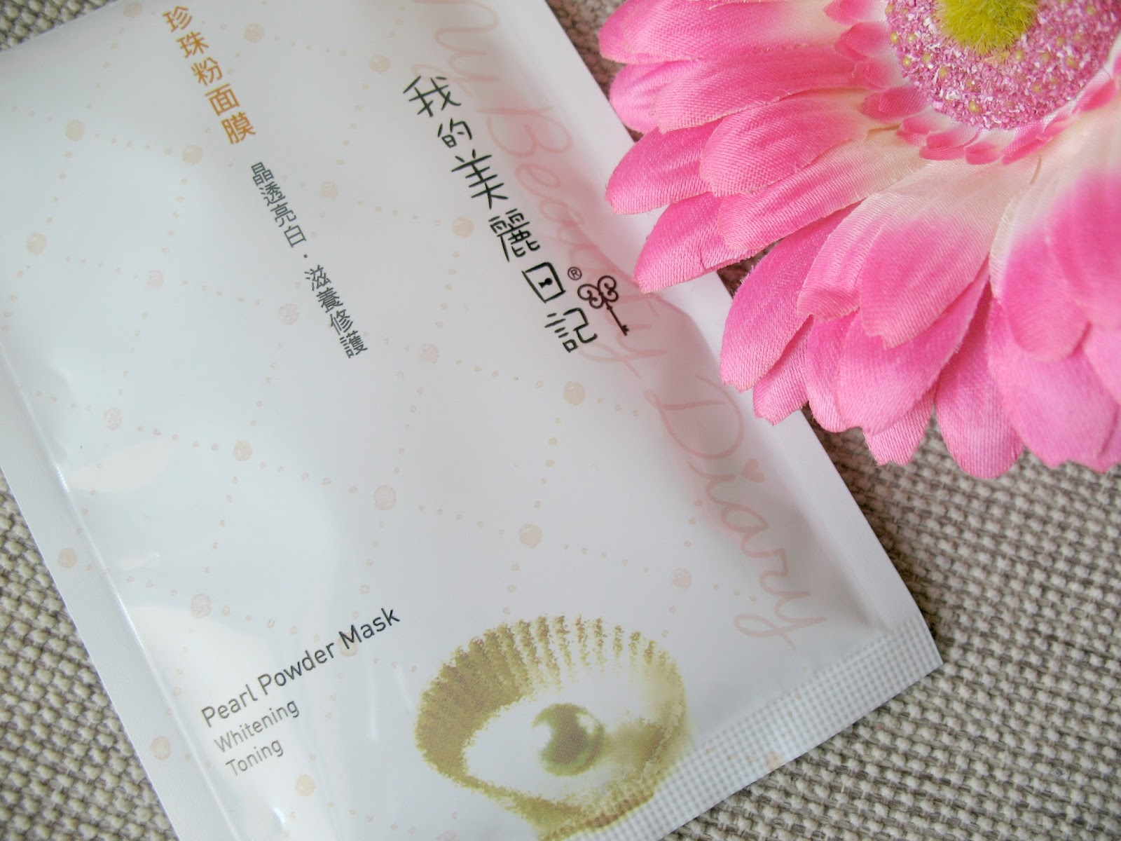 My Beauty Diary Pearl Powder Mask