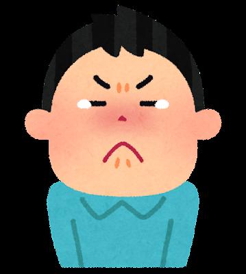 涙をこらえている人のイラスト(男性)