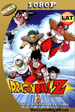 Dragon Ball Z: La Batalla Más Grande del Mundo Está Por Comenzar (1990) Latino HD BDREMUX 1080P ()