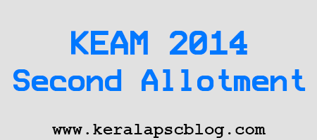 KEAM 2014 SECOND ALLOTMENT STARTED