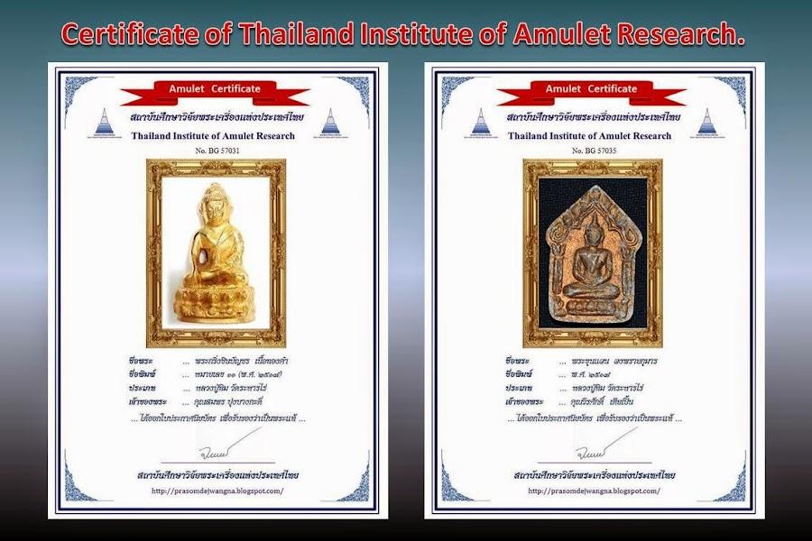 Certificate 689