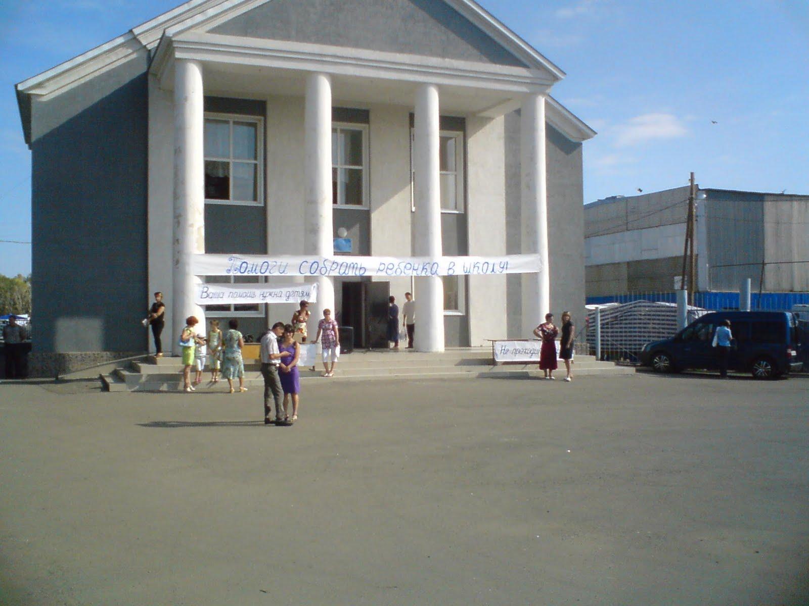 фото беляевской школы