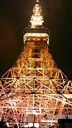 東京スカイツリーの開業により、さらに脚光を浴びにぎわう東京タワー見学です。 (修学旅行東京タワー)