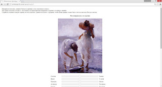 art research