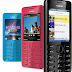 Nokia Asha 206 | Price | Specification | Details | Features