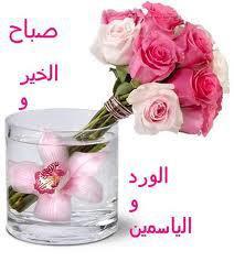 رسائل اسلامية اصبحنا على فطره الاسلام