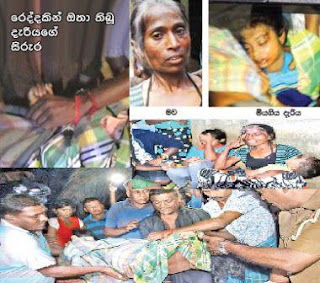Mawathagama child's murder hot news sinhala