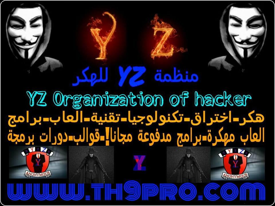 منظمة ZY للهكر و تكنولوجيا
