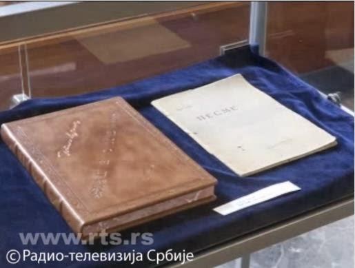 Otvorena izložba retkih izdanja knjiga Jovana Dučića u Biblioteci grada Beograda