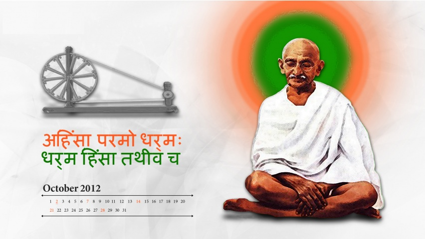 beautiful gandhiji hd wallpaper festival 2013