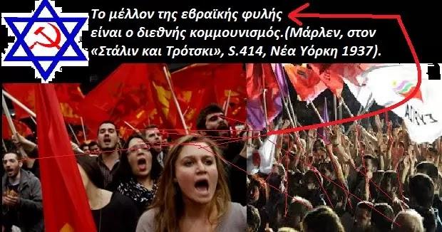 Ο Κομμουνισμός θα κλείσει και τα των περιφερειακά κανάλια!!  άδεια θα πάρουν μονο τα κομμουνιστικα και όσοι υποστηρίζουν ΣΥΡΙΖΑ!