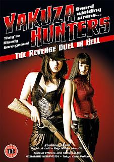 The Yakuza Hunters 2 Poster
