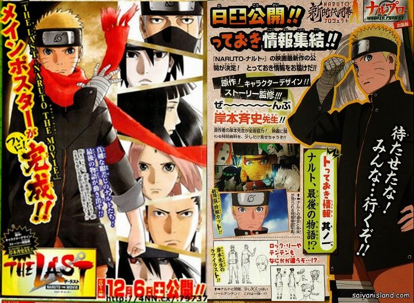 Actu Ciné, Cinéma, Masashi Kishimoto, Studio Pierrot, The Last : Naruto The Movie,