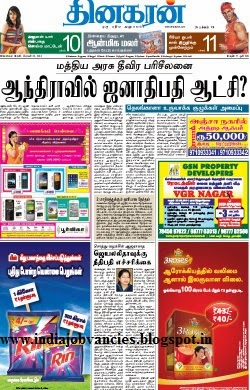 the hindu newspaper free download pdf