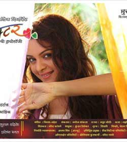 Love Factor 2014 Marathi Movie Download HDRip 720p at xcharge.net