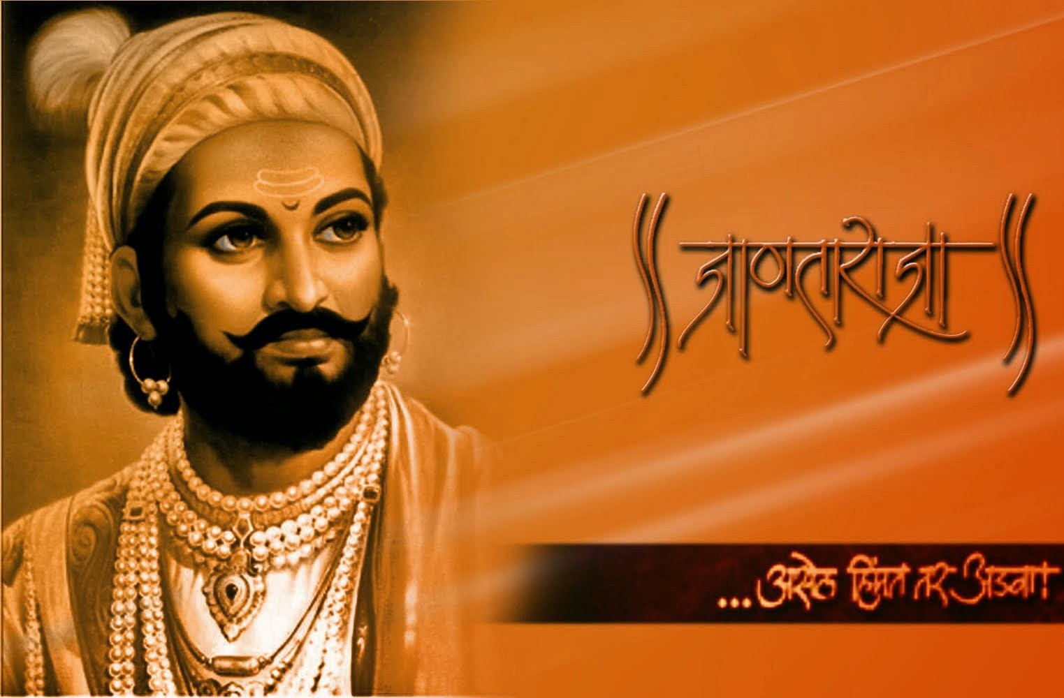 Hd wallpaper shivaji maharaj - King Shiva Ji Images Wishes