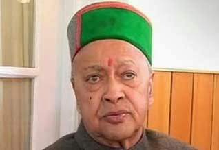 Himachal Pradesh Chief Minister