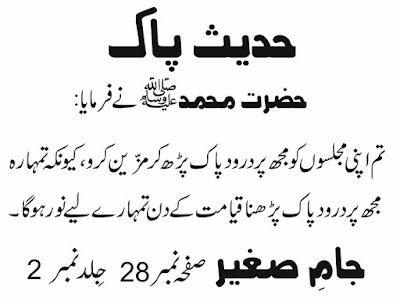 Memahami Pesan Rasulullah SAW dalam Khutbah Haji Wada'