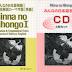 hướng dẫn cách học Minna no Nihongo hiệu quả cao nhất