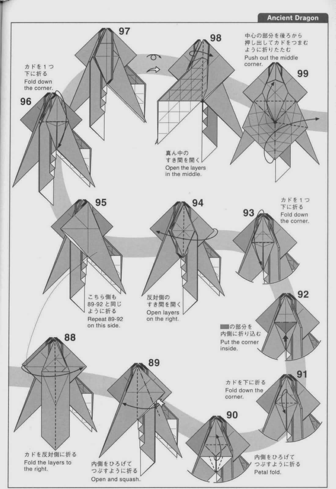 Origami Divine Dragon Diagram Pdf Diy Wiring Diagrams