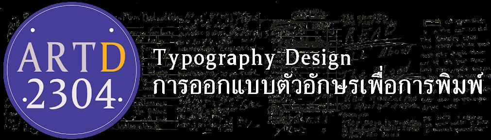 ARTD2304 TYPOGRAPHY DESIGN การออกแบบตัวอักษรเพื่อการพิมพ์