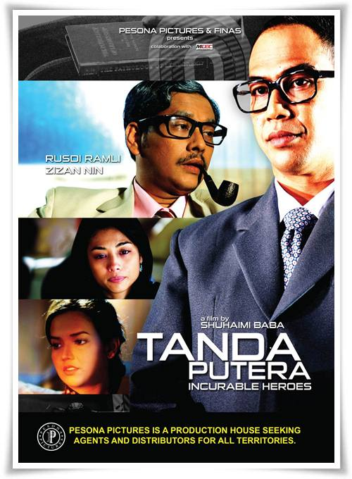 Poster Tanda Putera