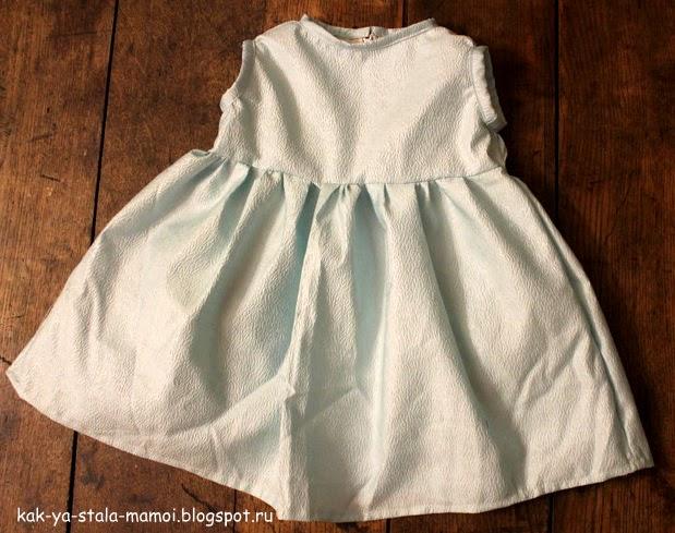 мысли вслух, наряды для девочек, подарки детям на 8 марта,