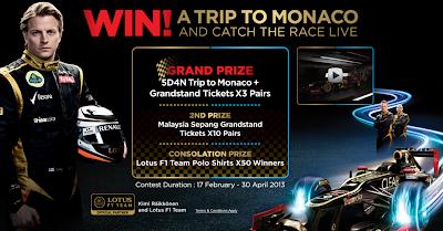 Rexona & Clear 'Win a Trip to Monaco 2013' Contest