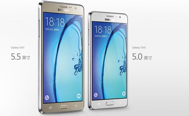 Samsung deve lançar os novos Galaxy On5 e On7 no Brasil em breve 1