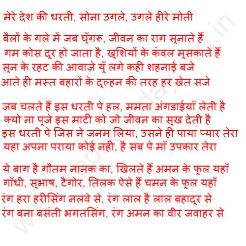 essay on republic day of india in telugu