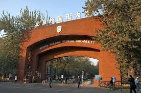Universidad de Estudios Extranjeros de Pekín, Literaturas Hispánicas UAM
