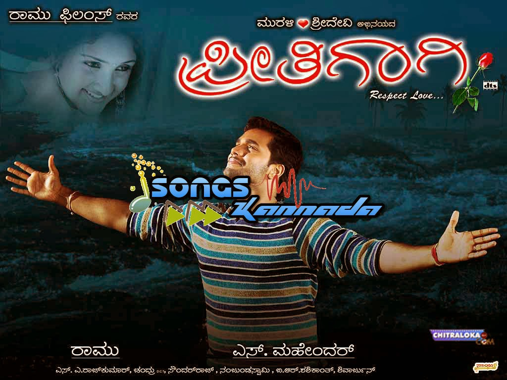 kannada new mp3 songs free download