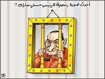 «عكاشة»: «مبارك» مصاب بـ«حسرة وحزن».. ونقله إلى «طرة» لا علاقة له بحالته النفسية Mah
