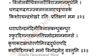 shiva trilogy in hindi pdf download